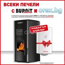 Пелетна Камина BURNiT Comfort PM-В 13kW, с водна риза 13kW - Черен (мат) - ЛИЗИНГ с 0% лихва