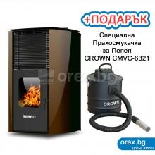 Пелетна Камина BURNiT Advant 4G 18kW, с водна риза 15.5kW - Кафяво кафе