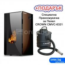 Пелетна Камина BURNiT Vision 4G 18kW, с водна риза 15.5kW - Кафяво кафе