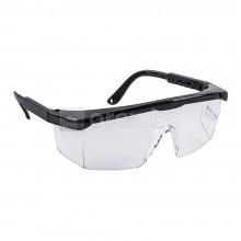 Очила предпазни, олекотени